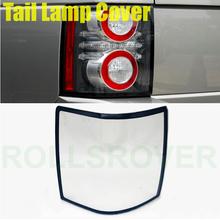ROLLSTOUGH nakładka na tylny zderzak pokrywa na światła lampy do Range rovera 2010 -2013 lampa drogowa tanie tanio Tylne światła CN (pochodzenie) Tail Lamp Cover RR1013TLCOVER
