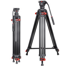 Professional Tripod DV Video Stand Carry Bag Foldable Camera Stand & 2D Hydraulic Gimbal Stabilizer Aluminum Alloy Tripod(China)