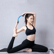 Circulo de Yoga equipo multifunción Yoga Ring Pilates entrenamiento Aro para hacer ejercicio entrenamiento resistencia herramienta de apoyo Calf Home