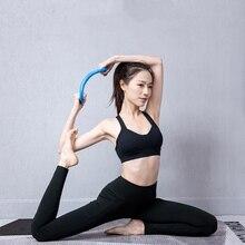 Sprzęt do jogi koło wielofunkcyjny pierścień do jogi Pilates trening Fitness koło pas treningowy narzędzie pomocnicze łydka do domu