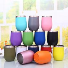 12oz Tumbler Mug Stainless Steel Red Wine Cocktail Glasses Bar Drink Cup Double Wall Travel Mug Vacuum Insulated Coffee Cup