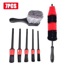 7pcs Wheel Tire Brush Car Detailing Kit Soft Wheel Brush Car Wash Kit Automobile Tire Brush Car Washing Cleaning Accessories