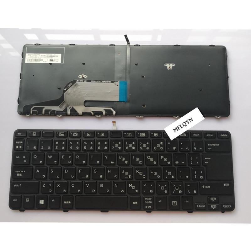 NEW FOR HP ProBook 430 G3 440 G3 445 G3 640 G2 645 G2 Backlit Keyboard JP JA Japanese