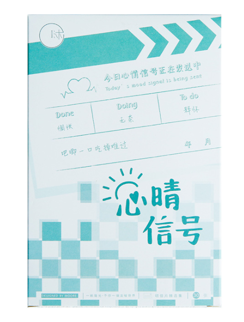 P120- Sunny Signal Paper Postcard(1pack=30pieces)