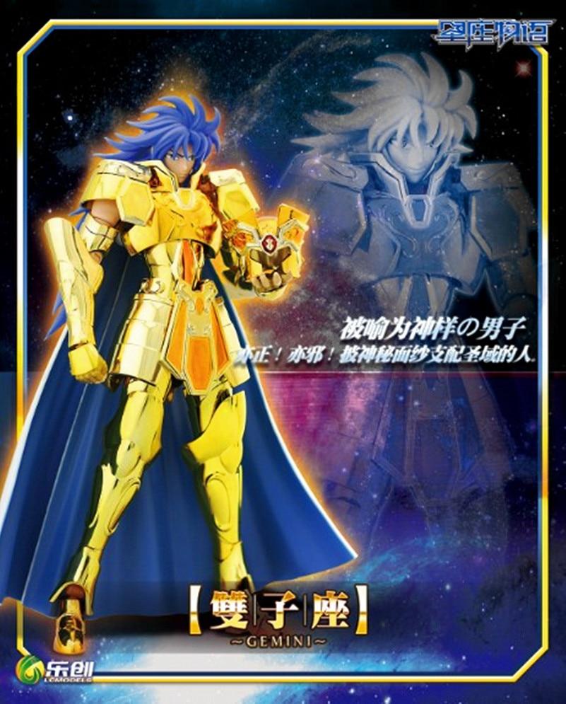 LC Saint Seiya Cloth Myth EX Gold Saint Gemini Saga model figure*