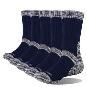 Image 2 - YUEDGE מותג גברים 5 זוגות שחור באיכות גבוהה חורף חם עבה כותנה כרית נוחות לנשימה מזדמן ספורט שמלת צוות