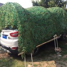 2 м* 4 м камуфляжная сетка на заказ размер домашний сад автомобильные чехлы наружные навесы солнцезащитный козырек теплица гаражи навес для машины камуфляжная сеть