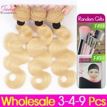 Блонд 613 человеческие волосы 3 4 9 шт./лот бразильские волнистые человеческие волосы 8 26 Remy волосы для наращивания Weft Jarin волосы для плетения Бесплатная доставка