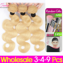 Blonde 613 Human Hair 3 4 9 pieces/lot Brazilian Body Wave Human Hair 8 26 Remy Hair Extensions Weft Jarin Hair Weave Free Ship