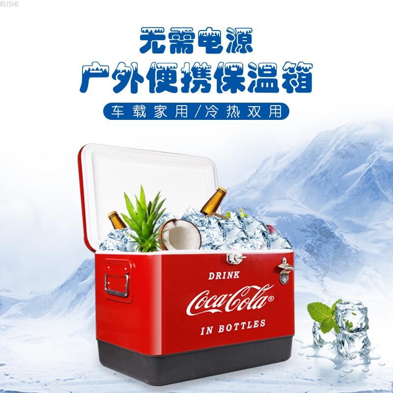 13L  Car Outdoor Refrigerator Portable Preservation Mini Refrigerator  Car Fridge  Refrigerators  Portable Fridge