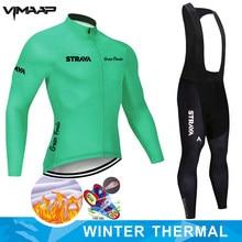 STRAVA-Jersey de Ciclismo para Hombre, equipo profesional de invierno, conjunto de manga larga de lana térmica, Ropa de Ciclismo de montaña, Maillot, 2021