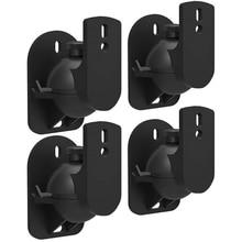 4 szt. Uniwersalny uchwyt ścienny głośnika uchwyt sufitowy z regulowanym obrotem obrotowym i obrotowym