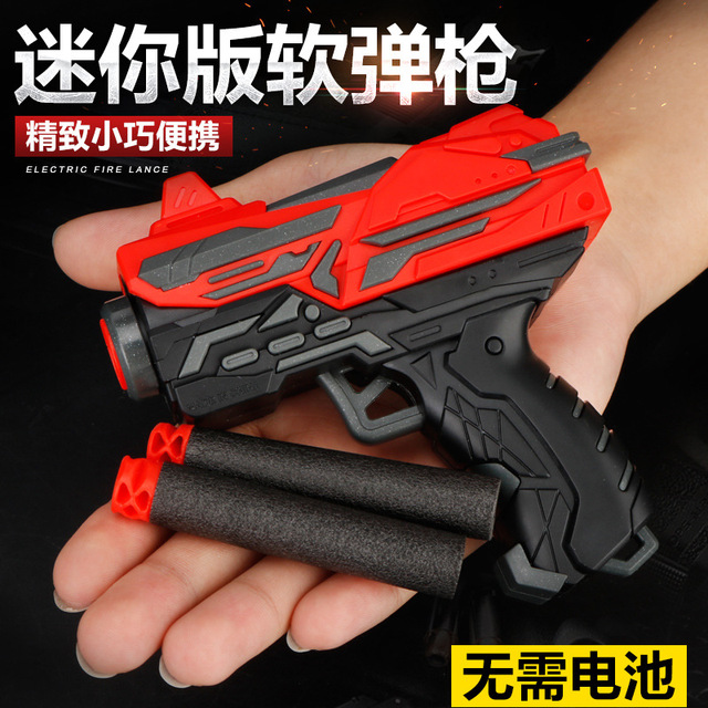 Gun toy new type of children's air soft gun toy mini-gunner toy gun indoor boy toy gun paintball air gun air soft pistol Unisex