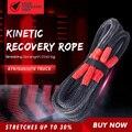 Канат кинетического восстановления 12 мм * 6 м, канат для восстановления энергии, двойной плетеный нейлоновый Канат для внедорожников 4x4