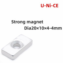 цена на 5 pcs of NdFeB fix magnet 20x10x4mm hole 4mm countersunk neodymium block permanent rare earth magnet 20*10*4-4mm