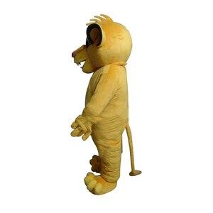 Image 2 - Yeni aslan kral Simba maskot kostüm fantezi kostüm Anime Cosplay kitleri cadılar bayramı partisi olay