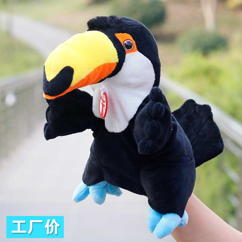 Candice Guo! Super Cute Plush Toy Cartoon Animal Toucan Black Bird Soft Hand Puppet Kids Baby Tell Story Birthday Christmas Gift