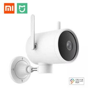 Image 1 - كاميرا شاومي الذكية في الهواء الطلق PTZ N1 270 درجة زاوية واسعة HD 1080P الأشعة تحت الحمراء للرؤية الليلية هوائي مزدوج إشارة IP66 العمل مع التطبيق Mijia
