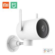 Xiaomi スマートカメラ屋外 ptz N1 270 ° 広角 hd 1080 赤外線ナイトビジョンデュアルアンテナ信号 IP66 mijia app で動作
