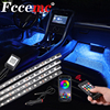 RGB LED Car Interior Ambient Lights With USB Remote APP Music Control Multiple Modes Dynamic Atmosphere Lighting Decorative Lamp