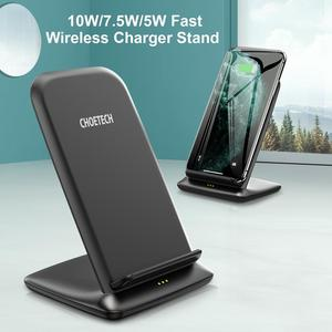 Image 2 - CHOETECH Wireless Charging 15W Qi Stand for iPhone 12 Pro X XS 8 Fast Wireless Charging Station for Samsung S10 S9 Phone Charger
