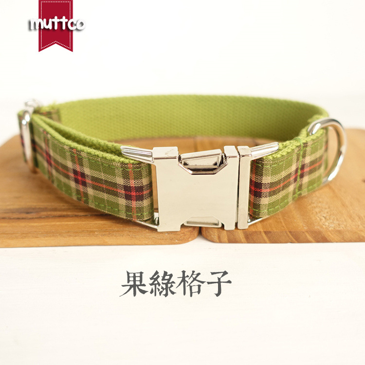 Muttco Dog Collar Creative Green Plaid Bandana Pet Traction Rope Dog Collar Udc-041