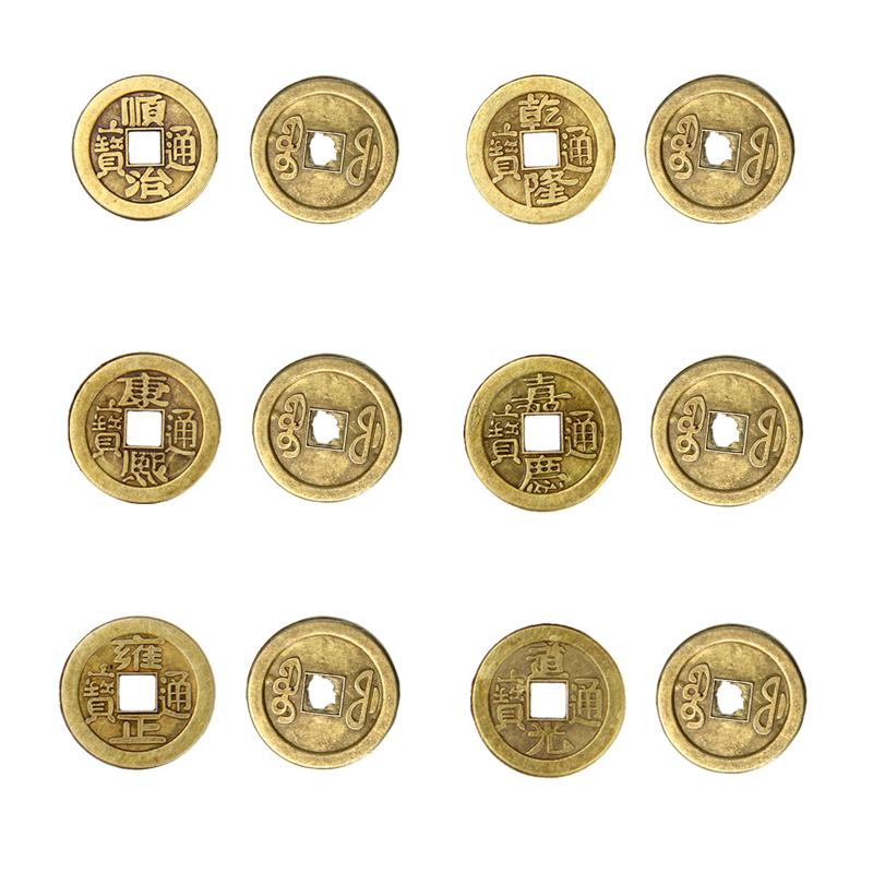 Gambar Uang Logam China Dengan Marah Kuningan Kuno Cina Feng Shui Koin Beruntung