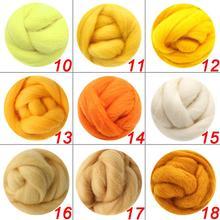 10 г Шерсть-ровинг меринос 70S класс экологически чистые супер мягкие натуральные волокна шерсти для иглы валяния комплект 40 цветов на выбор