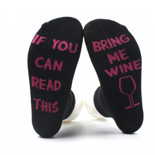 Custom wine socks If You Can Read This Bring Me a Glass of Wine autumn spring winter 2019 Halloween Christmas men gift Sock
