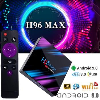 H96 Android Smart TV Box Amlogic RK3318 4GB 32GB 4K 60fps TVBox 2.4G Wifi 1000M Google Assistant Voice tanix h96 max tv box h96 max x2 voice smart tv box android 9 0 amlogic s905x2 lpddr4 quad core 4gb 32gb 64gb 2 4g