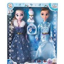 30 см Кукла Эльза Анна Boneca с красивой одеждой Снежная королева высокое качество игрушки принцесса Анна и Эльза для девочек подарок