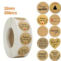 500 Labels/roll Round Natural Kraft Thank You Stickers Seal Labels Hand Made With Love Sticker Paper Stationery Sticker