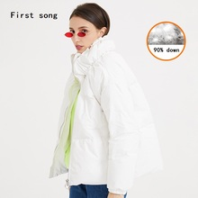 Winter fashion white duck down jacket 2019New womens warm coating PU short XL First song