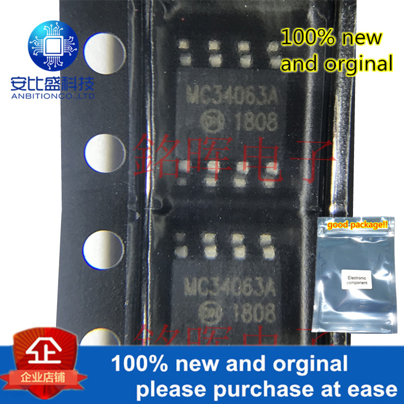 10pcs 100% New And Orginal MC34063A MC34063 SOP8 DC-to-DC CONVERTER CONTROL CIRCUITS In Stock