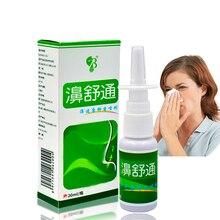 100% натуральные травы ринит спрей Sinusitis заложенность носа зуд аллергический нос медицинский уход