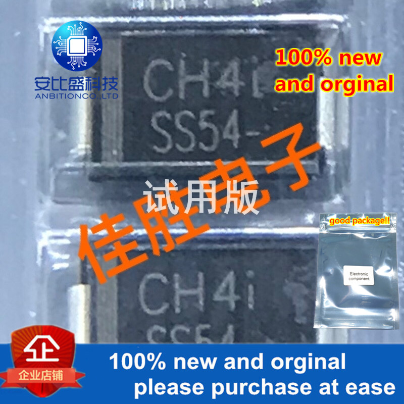 20pcs 100% New And Orginal SS54A 5A40V DO214AC Silk-screen SS54 In Stock