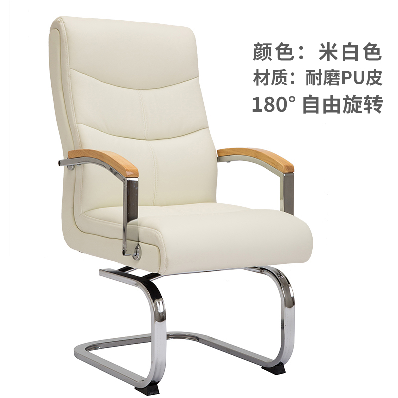 Bow Chair Computer Chair Home Office Chair Boss Chair Leather Conference Chair Student Book Chair Rotatable Chair