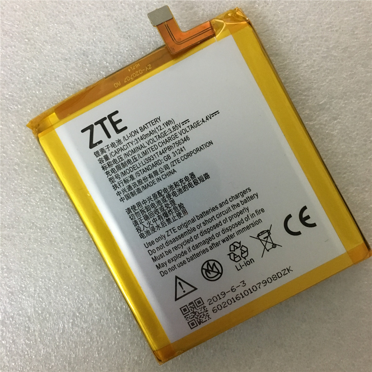 2019 Original New LI3931T44P8H756346 Battery For ZTE Axon 7 5.5inch A2017 Battery 3140mAh With Tracking Number