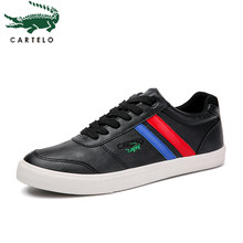CARTELO men's shoes new stripe hit color low to help breathable versatile shoes men's sports shoes men sneakers casual shoes кро(China)