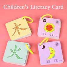 Детская книга из комиксов карточка для художественной грамотности