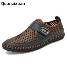 Mens Sandals PU Leather Slip On Men Shoes