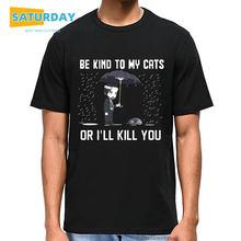 Забавная черная футболка с надписью быть добрым кошкой или я