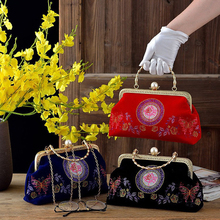 Women's Handbags Chain Gift-Bag Shoulder-Crossbody-Bag Vintage Classic Shell Kiss-Lock