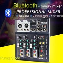 Джимми мини Портативный звукомикшер F4 с USB DJ звук Bluetooth цифровой микшерный пульт 4 канала караоке-усилитель для караоке матч Вечерние