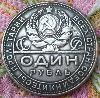 Wholesale 1924 Russia 1 Rouble Coins Copy 100% Coper Manufacturing Silver-plated