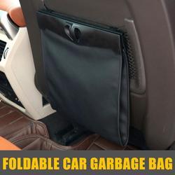 Автомобильный мусорный бак, подвесная сумка для заднего сиденья автомобиля, большая емкость, скрытая складная сумка для хранения, многофун...