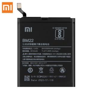 Image 2 - オリジナル交換用バッテリーxiaomi 5 Mi5 M5首相BM22本物の携帯電話のバッテリー3000mah
