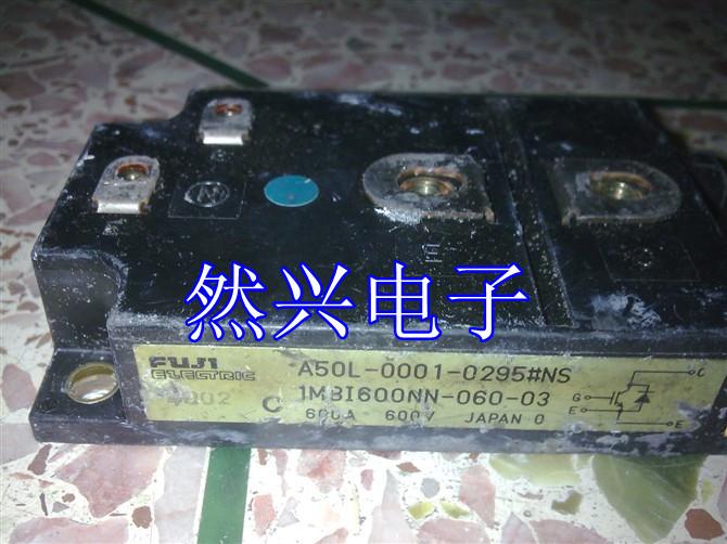 1MBI600NN-060-03 1MBI400U4-120 --RXDZ