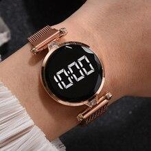 Sieviešu rokassprādžu pulksteņi