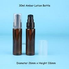 100 pçs/lote atacado vazio âmbar plástico 30ml loção bomba garrafas 1 oz feminino recipiente cosmético 30 grama de embalagens recarregáveis